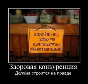 Демпинг ВКБ в ЖК Суворовском