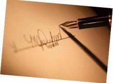 Сбор подписей для увеличения кол-ва машин №43 на маршруте.