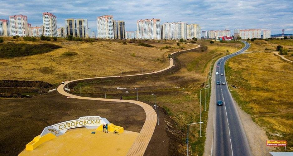 Инфраструктура ЖК Суворовского