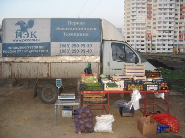 Овощи и фрукты в 140-ом