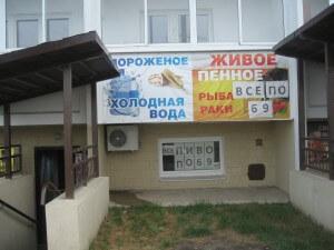 petrenko_18_3