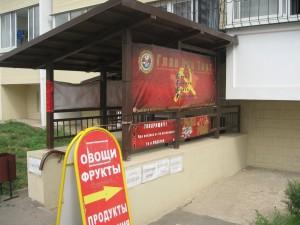 petrenko_20_1