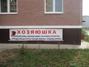 petrenko_6_1