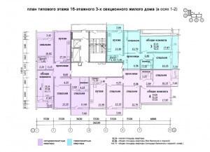 16 этажей 3 секции