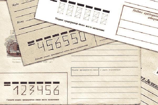 Почтовые индексы - 344016 и 344069