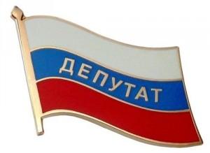 Информация и контакты депутата для Суворовского