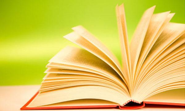 Приучаем ребенка к чтению