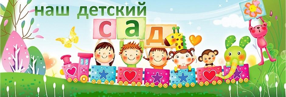 Детские сады около ЖК Суворовского