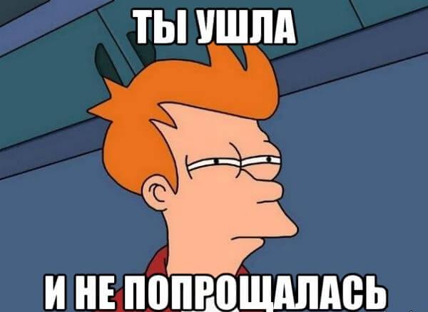 """""""Народное такси"""" в Ростове пока не работает"""