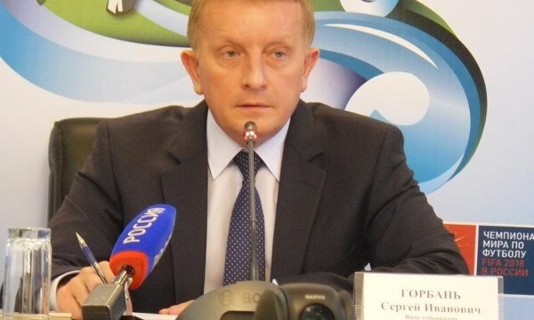 Сергей Горбань о парке в ЖК Суворовском