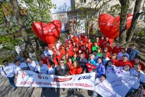 Донорский марафон в Ростове-на-Дону