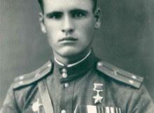 Петренко, Иван Прокофьевич