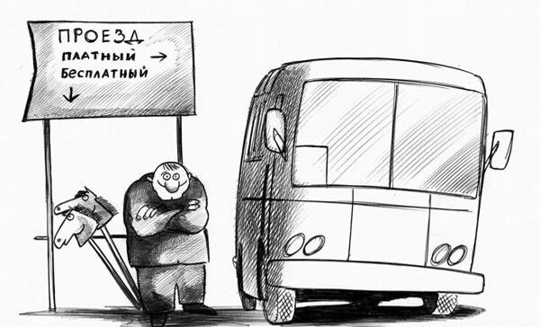 Повышение оплаты за проезд в Ростове-на-Дону