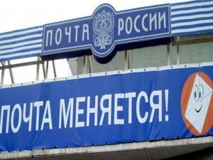 Новое почтовое отделение для ЖК Суворовского