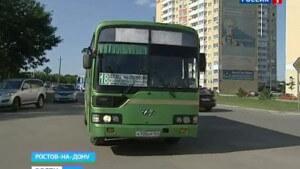 Автобус с маршрута №18 до ЖК Суворовского