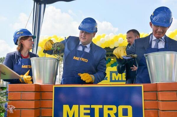 Заложен первый камень гипермаркета METRO на Королева 1В
