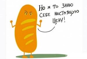Замедление инфляции в России