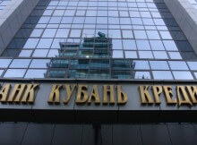 Банк Кубань Кредит ипотека для ЖК Суворовского