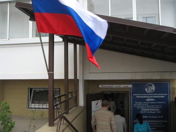 Голосование в ЖК Суворовском