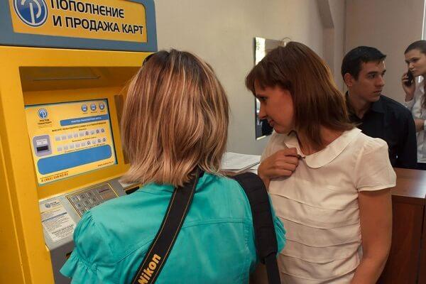 Безналичная оплата в автобусах Ростова-на-Дону