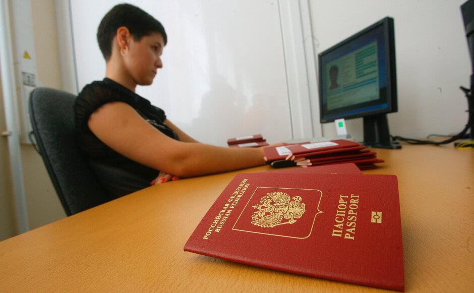 Прописка и паспортист в ЖК Суворовском
