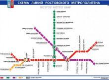 Схема ростовского метро