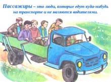 Как доехать до ЖК Суворовского