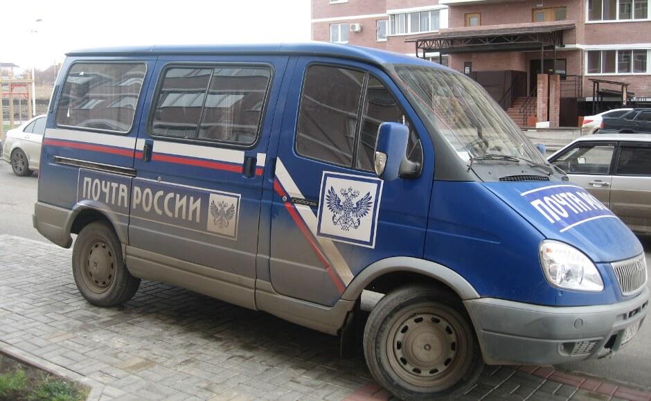 Почта в ЖК Суворовском