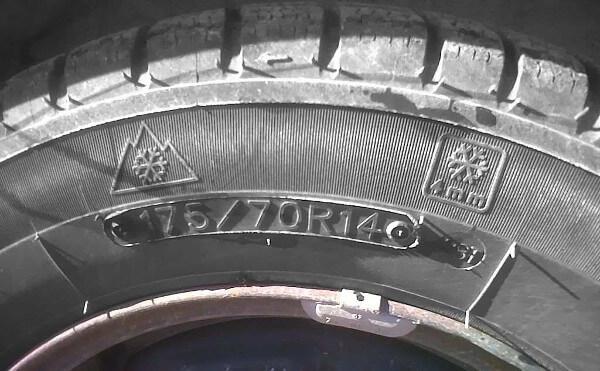 Зимние шины для жителей ЖК Суворовского