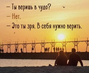 Проблемы и задачи ЖК Суворовского