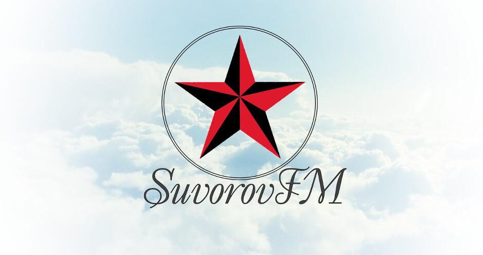 Радио ЖК Суворовского