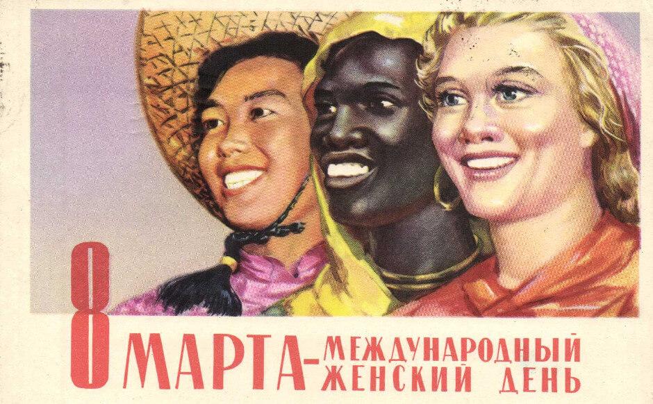 Празднование 8 марта в ЖК Суворовском
