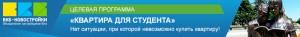 kvartira_dlya_studenta