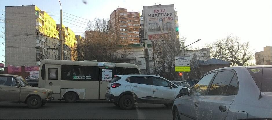 Маршрутка №27 Ростов