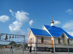 new_hram2