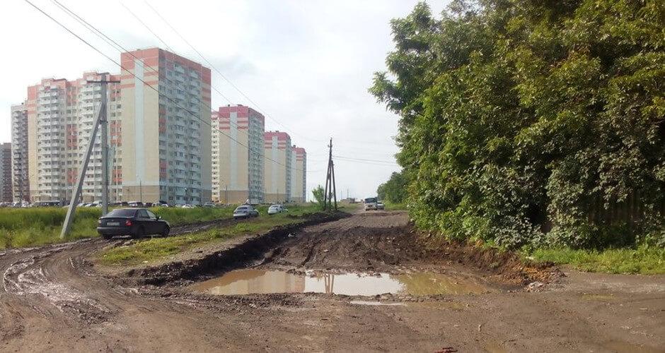 Ремонт улицы Сосновая