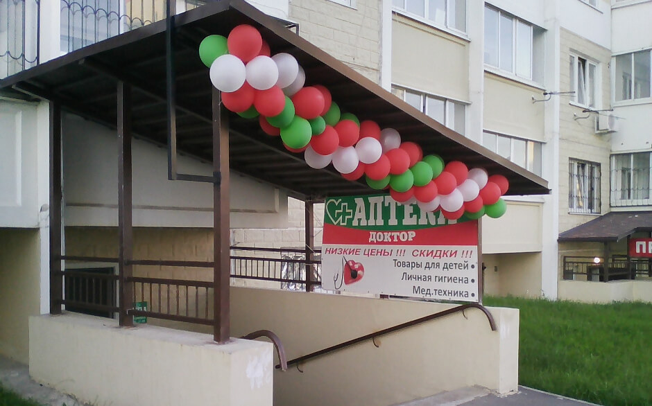 Аптека на ул. Петренко 20 в ЖК Суворовском