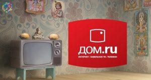 Логотип компании ДОМ.ru