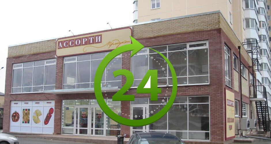 Круглосуточный магазин в ЖК Суворовском