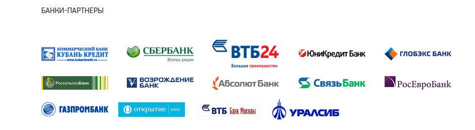 Банки-партнеры