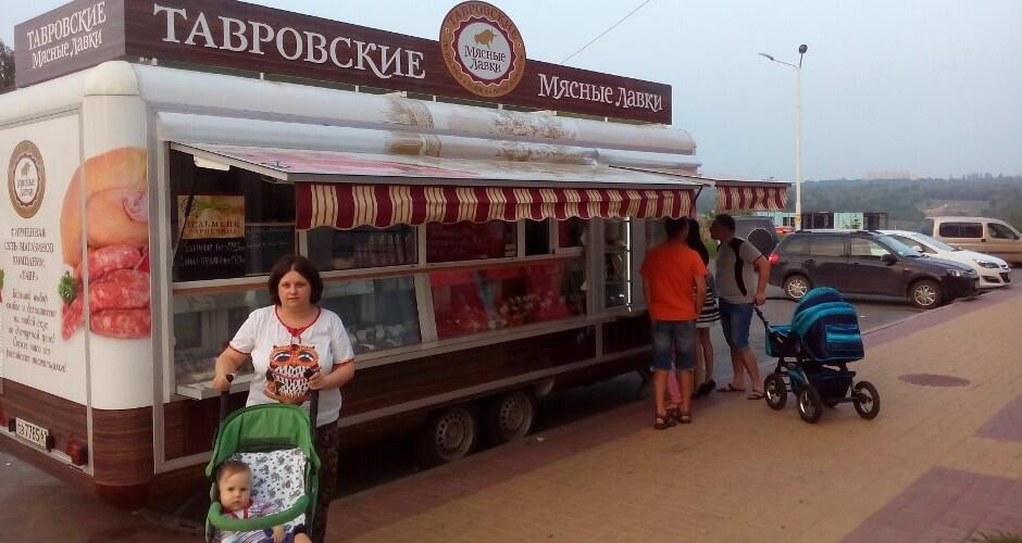 Мясная лавка Тавра в ЖК Суворовском