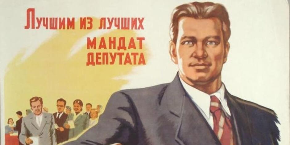 Выборы в Думы 2016 года в ЖК Суворовском