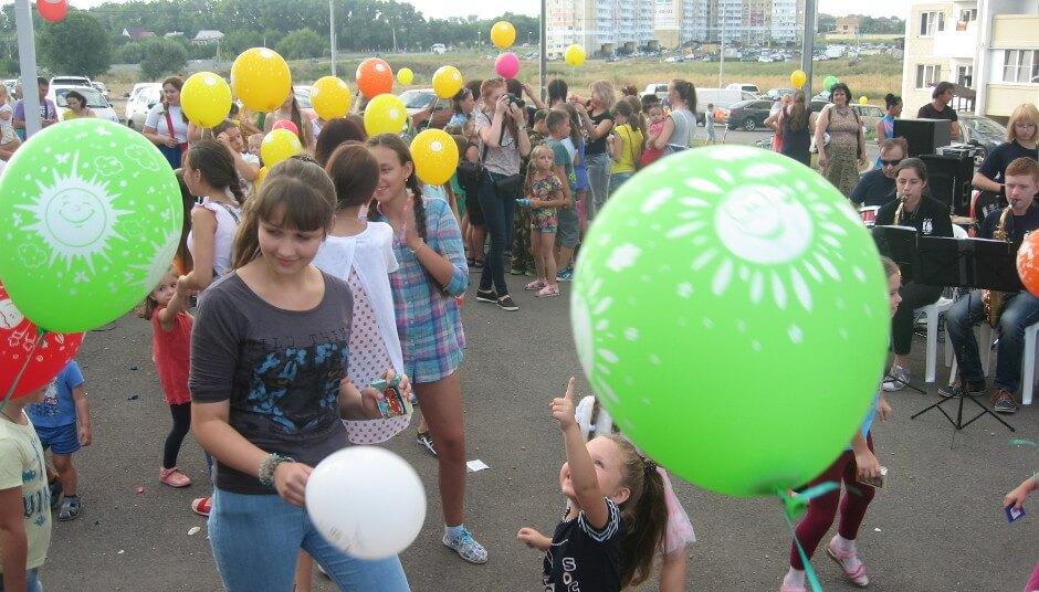 Фотография с праздника Дня Знаний 2016 в ЖК Суворовском