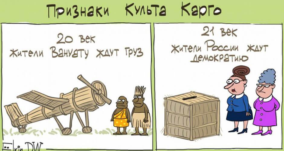 Выборы в ЖК Суворовском 18 сентября 2016