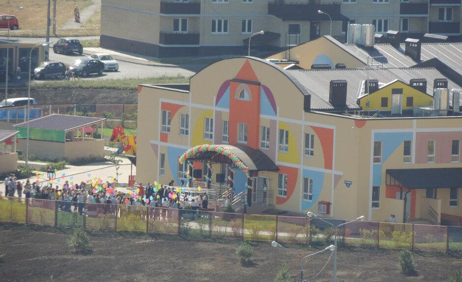 Открылся первый детский сад в ЖК Суворовском 8 сентября 2016