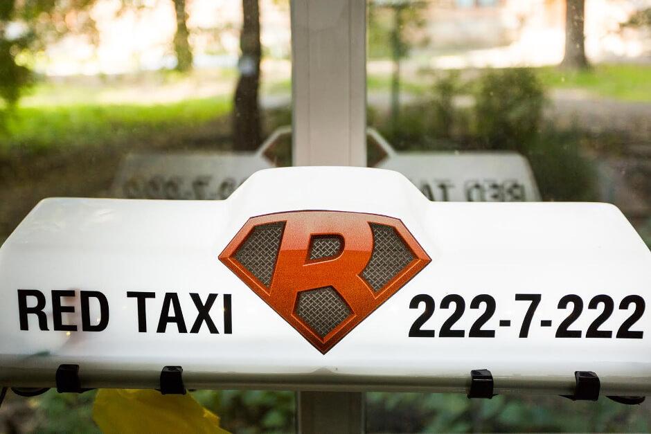 Заказ Red Taxi в ЖК Суворовском