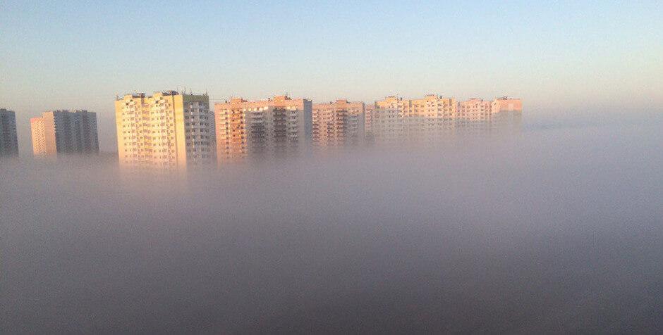 Туман над ЖК Суворовским