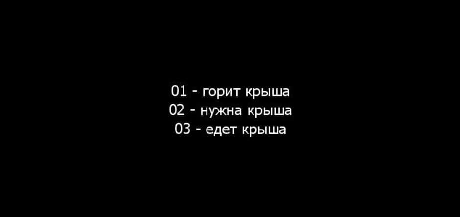 Аварийные телефоны ЖК Суворовского