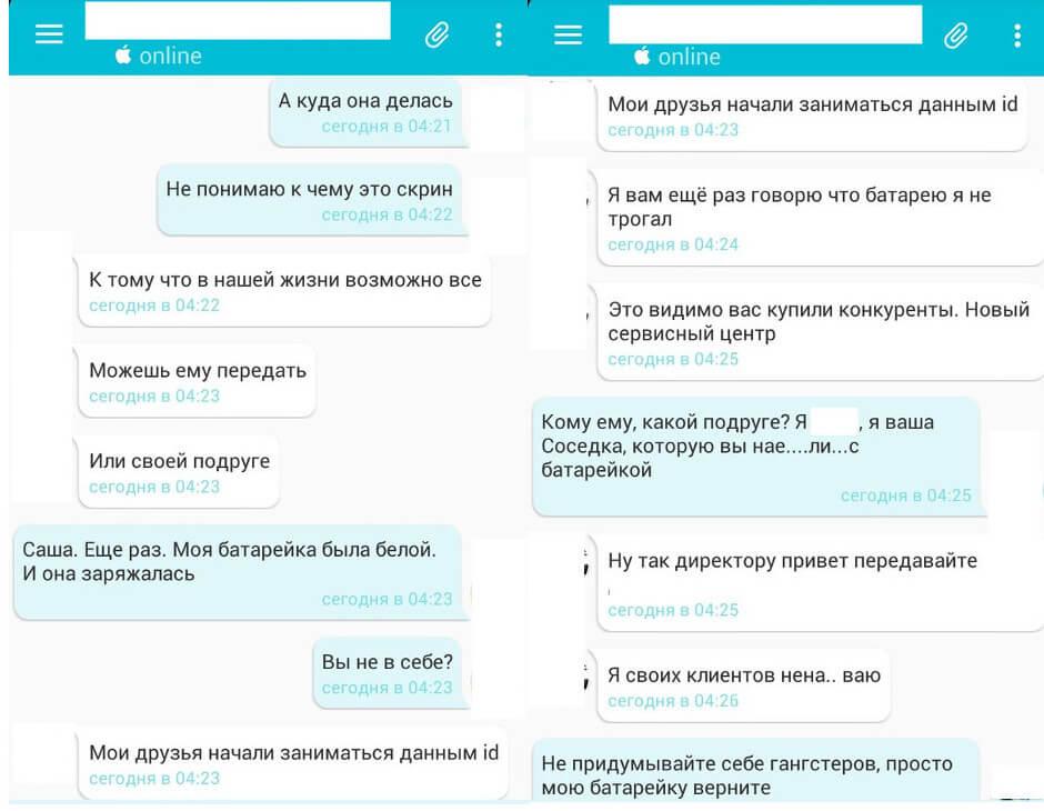 Конфликтные ситуации между жителями ЖК Суворовского