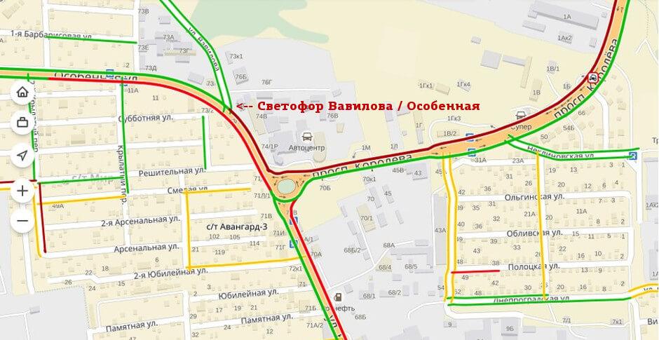 Светофор на ул. Вавилова и Особенная